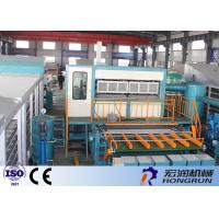 China 380V - 480V Environmental Paper Pulp Egg Carton Molding Machine With CE / ISO9001 wholesale