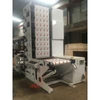 China Cold Cup Printing Machine Paper Cup Best Printing Machine Lable Printing Machine with One Slitter Station wholesale