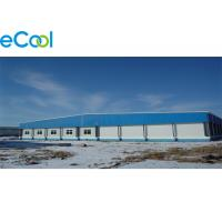 China Automatic 2000 Tons Meat Processing Plant Cold Room Storage For Meat Products wholesale