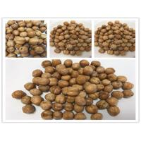 China Pure Roasted Chickpeas High Vitamins Contain Snack Foods HALAL wholesale