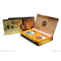 China Recycle Hand Made Custom Logo Printed Gift Boxes For Tea , Rectangular shaped wholesale