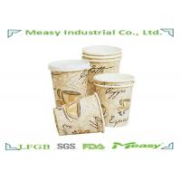 China 270ml Disposable Drinking Cups With Custom Logo Design Brown Color  Flexo Printing wholesale