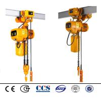 China Industrial 500kg 6 ton Electric Chain Hoist Chain Pulley Block Price wholesale