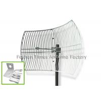 China 28dBi 5GHz Directional Parabolic Grid Antenna For LAN Links High F/B Ratio on sale