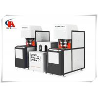 China 2L 2000BPH Semi Automatic PET Stretch Blow Moulding Machine With Two Preheaters wholesale