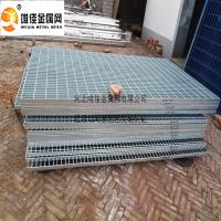 China Steel grid plate net wholesale