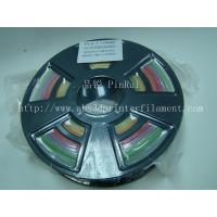 PLA Multicolor gradient 3d printer filament, Every one roll have different colors
