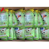 China Public Health Pest Control Insecticide Carbaryl 85% WP wholesale