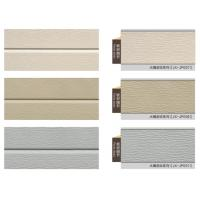 China Architectural  Decorative  Commercial Metal Wall Panels , Polyurethane  Cladding Panels wholesale