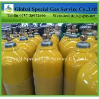 China Made In China EN ISO9809-1 GB5099 High Pressure Hydrogen Gas Cylinder Oxygen Gas Cylinders on sale