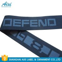 China Custom Men's Underwear Elastic Webbing Waistband For Garment Jacquard Elastic wholesale