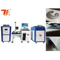 China Stainless Steel Sheet Cnc Laser Welding Machine With Fiber Optics wholesale