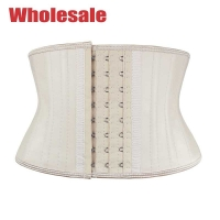 China Nude 25 Steel 7 Inch Short Torso Waist Trainer Tummy Trimmer For Weight Loss wholesale