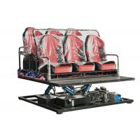 China Professional 7D Interactive Motion Theater Color Customized For Amusement Park on sale