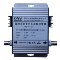 China 2 In 1 Power and Video Lightning Surge Protector 24v With BNC Video Connector wholesale