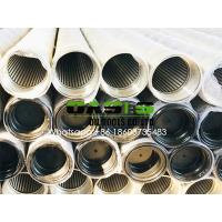 China Diameter 8 5/8 inch 10 3/4inch 40bar 50bar stainless steel 304L Johnson type screen pipe on sale