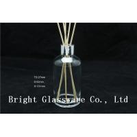 China clear 150ml empty aroma reed diffuser bottle with reed sticks wholesale