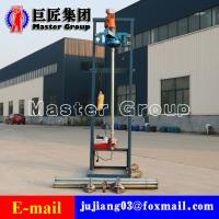 China China high efficiency 4KW electric water well drilling machine for sale wholesale