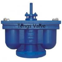 China ANSI 150LBS industrial cast Iron/steel flanged ends double orifice air release valves on sale