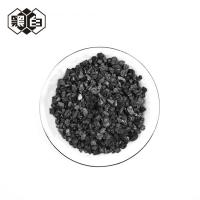 China Catalyst Carrier Catalytic Activated Carbon Black 8X16 Granule Coal 8 Mesh 5% Max wholesale