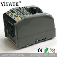 China YINATE Double Rolls Tape RT-7000 Electronic Tape Dispenser for Packaging / Automatic Cutter Adhesive Tape Machinery wholesale
