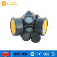 China High Quality Safety Gas Mask Replaceable Filter Dust Gas Mask wholesale