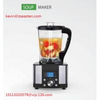 China Multi-functional Soup Maker ES601P/ 800W Power Motor Soup Maker/ 900W Heater Soup Maker on sale