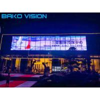 China Outdoor Flexible LED Curtain Display High Transparency / Brightness For Advertising wholesale