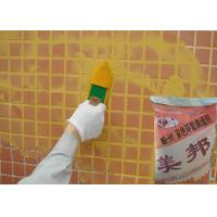 China Eco Friendly Waterproof Wall Tile Grout , Epoxy Grout With Black Powder wholesale