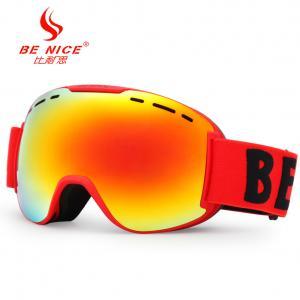 China UV Protect Anti Fog Professional Mirrored Ski Goggle with FDA Certificate wholesale