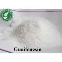 China Pharmaceutical Muscle Growth Steroids Guaifenesin For Muscle Relaxant CAS 93-14-1 wholesale