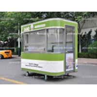 Wholesale food truck from china suppliers