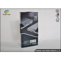 China Eye Catching Mobile Packaging Box , Cell Phone Shipping Box Embossing Pattern wholesale