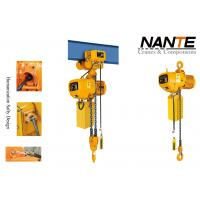 Buy cheap Lifting Equipment 1T NCH Series Electric Chain Hoist with Hook from wholesalers