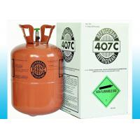 China Commercial Air conditioning R407C HFC Refrigerants Gas With SGS wholesale