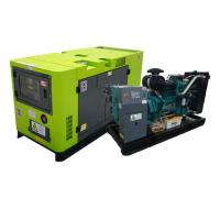 China Rated 40kw 50kva low fuel consumption power genset , rental industrial generator wholesale
