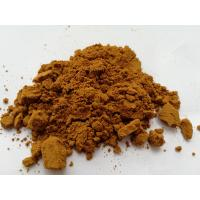 China oyster meat powder/extract/peptide for man enhancement capsules or tablets wholesale