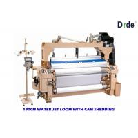 China Single Nozzle Water Jet Fabric Loom Weaving Machine Manufacturers 170CM Width wholesale