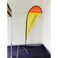Quality 320cm Outdoor Teardrop Advertising Flags Banners , Swooper Feather Flags 4.6 Meter Pole for sale