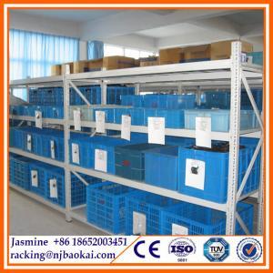 Buy cheap Adjustable Warehouse racks storage/medium duty shelves for 4S shops from wholesalers