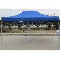 Quality 3M camounflage shad lightweight pop up gazebo with one canopy , one full wall for sale