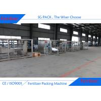 China Inorganic Fertilizer Packaging Machine Customized Easy Operating SGJ-ZD Series wholesale