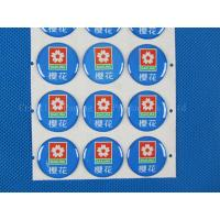 China Jewelry 26mm clear epoxy stickers wholesale
