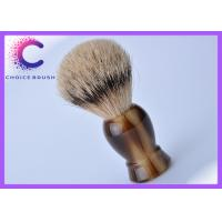 China Professional Silvertip Badger Shaving Brush 20 * 65mm with acrylic material handle wholesale