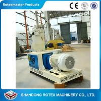 China Rice Husk Flat Die Wood Pellet Machine for Sawdust Pellet Compressor wholesale