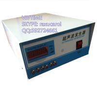 China VIVTIME Ultrasonic Medical Instrument, Ultrasonic Diagnosis Professional Equipment on sale