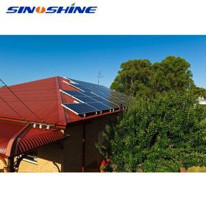 China Easy installation 3kw off grid hybrid solar wind power system wholesale