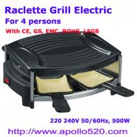 China Mini Raclette Grill wholesale