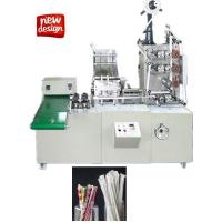 Buy cheap Hi Speed Automatic Drinking Straw Packing Machine With Single Bag low price from wholesalers
