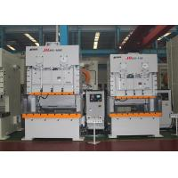 China Industrial Cnc Power Press Machine , Stainless Steel Press Machine 800 KN Force wholesale